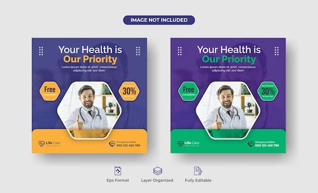 Social-media-post-design-vorlage für medizinisches gesundheitswesen oder bearbeitbares quadratisches flyer-banner premium-vektor