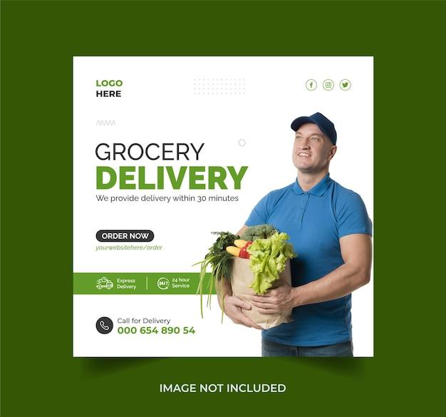 Social-media-post oder web-banner-vorlage für die lieferung von gemüse- und obstlebensmittelgeschäften premium-vektor