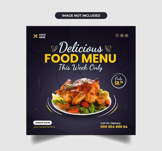 Social-media-post oder web-banner-vorlage für spezielles essensmenü premium-vektor