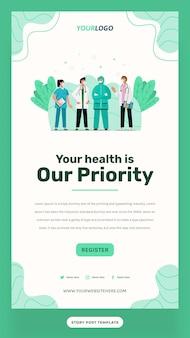 Social-media-post-story-vorlage, illustrationscharakter mit medizinischem outfit kann für druck, infografik, präsentation verwendet werden