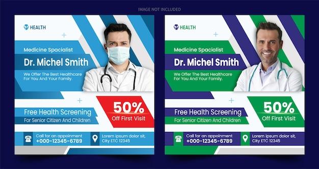 Social-media-post-vorlage für die prävention im medizinischen gesundheitswesen oder quadratischer flyer für instagram-post