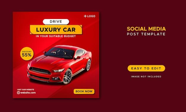 Social-media-post-vorlage für mietwagenwerbung Premium Vektoren