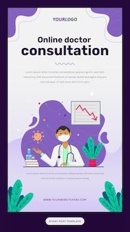 Social-media-post-vorlage mit illustrationscharakter, buch, pflanzen und statistik