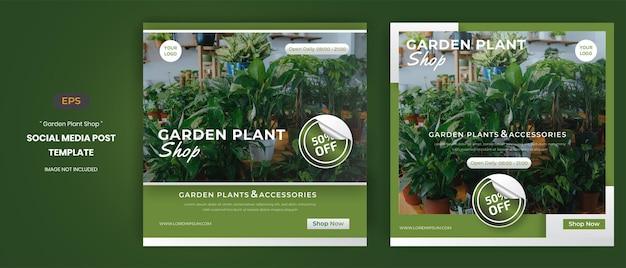 Social media post-vorlagen für pflanzenshops