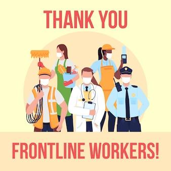 Social-media-posts der essentials-mitarbeiter. vielen dank an frontline-arbeiter. web-banner-design-vorlage. covid-booster, inhaltslayout mit aufschrift. poster, printanzeigen und flache illustrationen