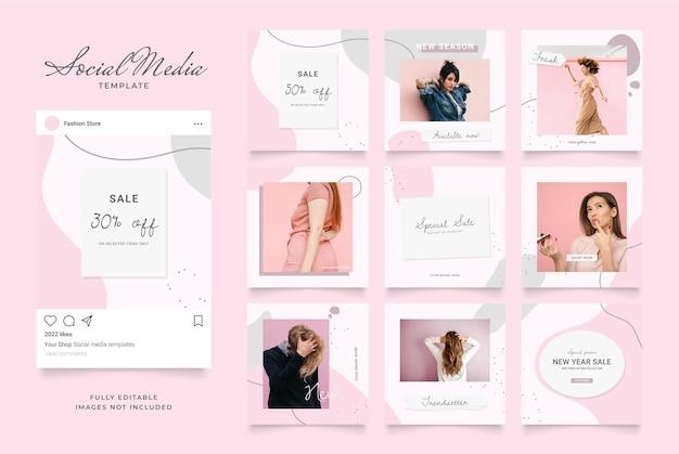 Social media vorlage banner blog modeverkauf promotion. voll editierbares quadratisches pfostenrahmen-puzzle-bio-verkaufsplakat. rosa weißer vektorhintergrund
