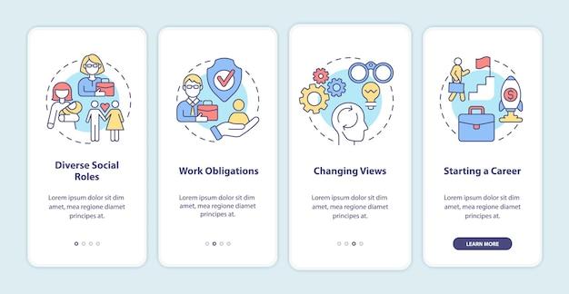 Social-rollen-onboarding-seitenbildschirm der mobilen app. arbeitspflichten. beginnen sie eine karriere-komplettlösung in 4 schritten mit grafischen anweisungen mit konzepten. ui-, ux-, gui-vektorvorlage mit linearen farbillustrationen