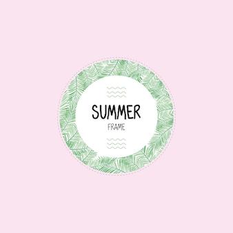 Sommer rahmen