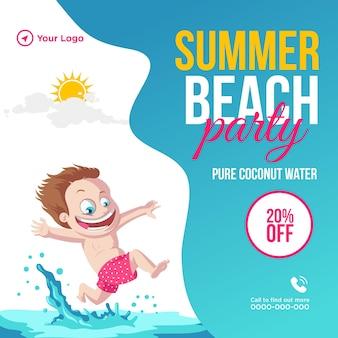 Sommer strandparty banner vorlage