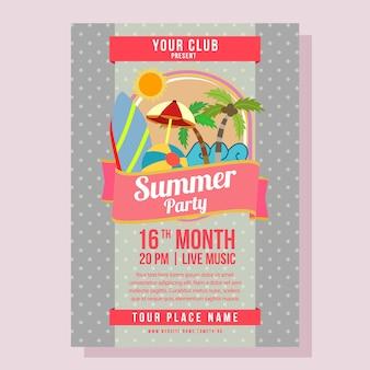Sommerfestplakat-schablonenfeiertag mit flacher artstrand-vektorillustration