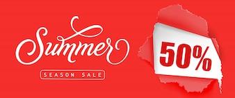 Sommersaison Verkauf Fünfzig Prozent Schriftzug. Kreative Inschrift mit Wirbelelementen