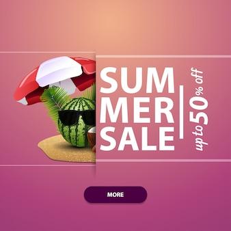 Sommerschlussverkauf, quadratische rabattweb-fahne für ihre website