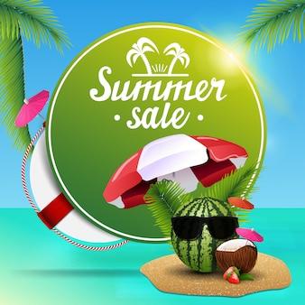 Sommerschlussverkauf, rundes rabattnetzbanner für ihr geschäft mit schönen seeansichten
