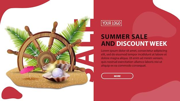 Sommerschlussverkauf und rabattwoche, horizontale rabattfahne für ihre website mit modernem design