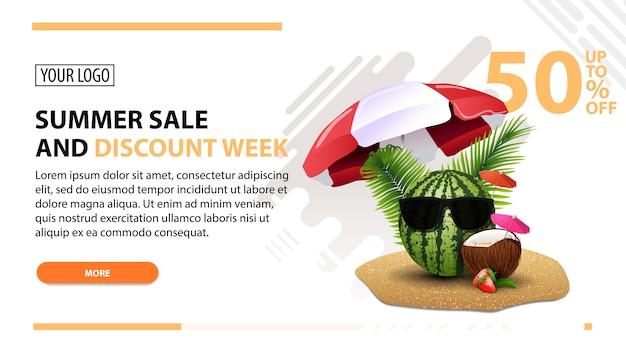 Sommerschlussverkauf und rabattwoche, weiße web-banner im modernen stil für ihre website