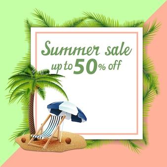 Sommerschlussverkauf, vorlage für rabatt banner in form eines blattes papier