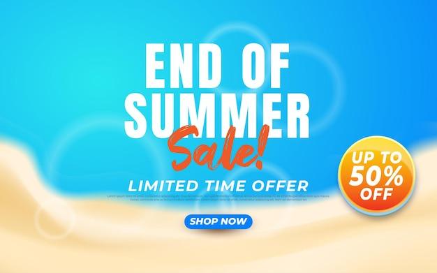 Sommerschlussverkaufskonzept zum saisonende