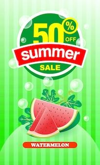 Sommerverkauf obstbanner