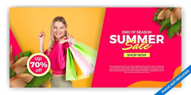 Sommerverkaufsangebot-banner mit grüner tropischer blätterdekorationsschablone