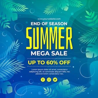 Sommerverkaufsvorlage zum saisonende