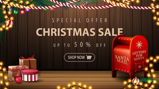Sonderangebot, weihnachtsverkauf, rabatt-banner mit gemütlichem interieur mit holzwand