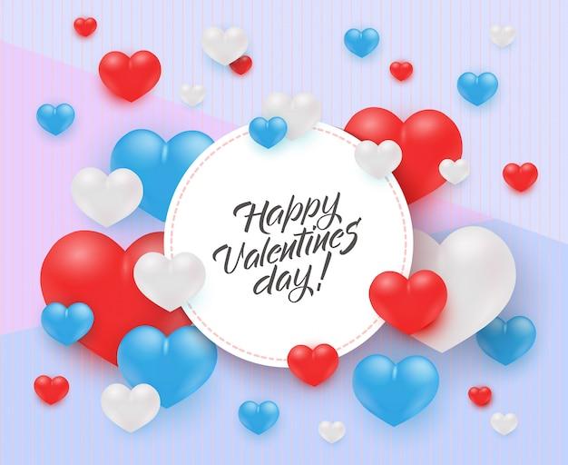 Sonderangebotdesign des vektors glückliches valentinstag