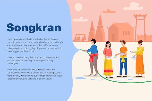 Songkran festival banner