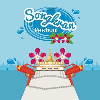 Songkran festival design