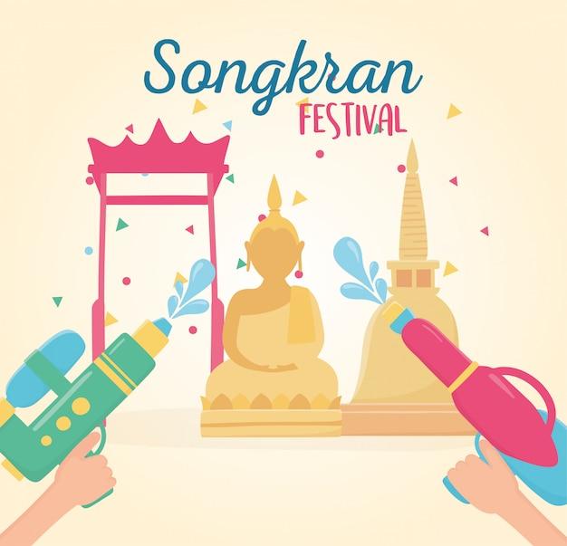 Songkran festival hände mit wasserpistolen wahrzeichen thailand