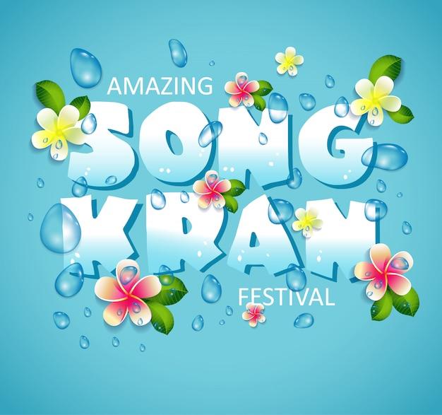 Songkran festival in thailand im april