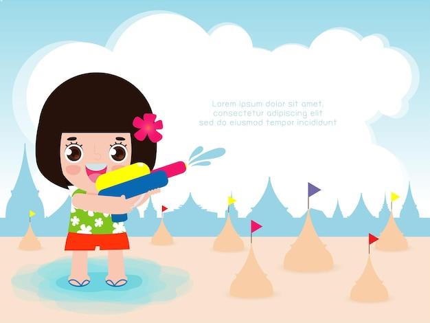 Songkran festival kinder, die wasserpistole halten, genießen das spritzwasser Premium Vektoren