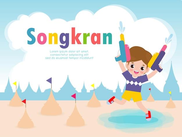 Songkran festival kinder, die wasserpistole halten, genießen das spritzwasser