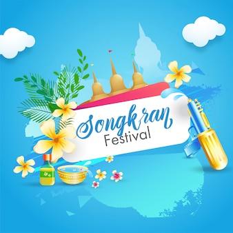Songkran festivalfeier.