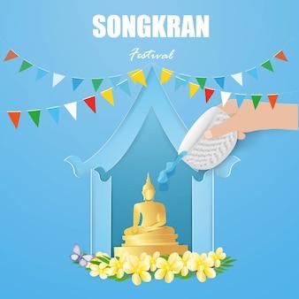 Songkran-festivalkonzept mit buddha-statue im blauen haus getroffen mit wasserhintergrund