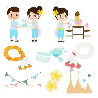Songkran oder thailändische wasserfestival-elementsammlung