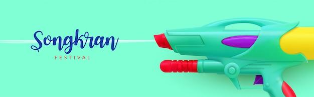 Songkran thailand festival banner. wasserpistole auf aqua menthe