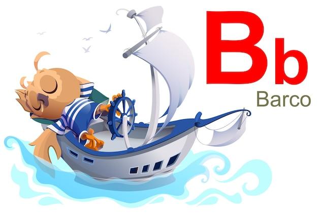 Spanisches alphabet abc buchstabe b barco übersetzung spanisches schiff vector