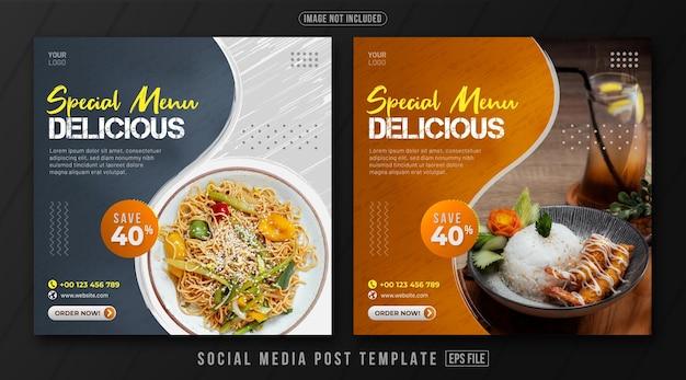 Special menu delicious social media post template