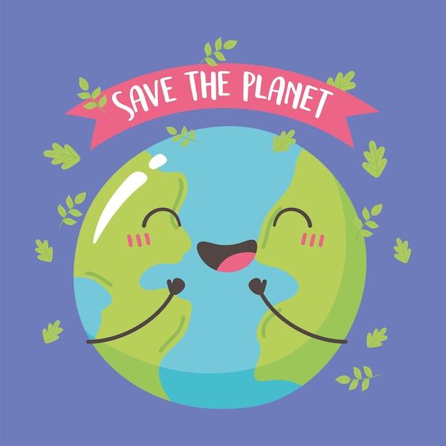 Speichern sie den planeten, glücklich lächelnde niedliche erdkarte cartoon vektor-illustration