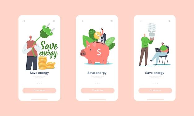 Speichern sie energie mobile app-seite onboard-bildschirmvorlage. winzige charaktere legen münzen in ein riesiges sparschwein, menschen verwenden energiesparende öko-lampen zu hause umweltkonzept. cartoon-vektor-illustration