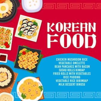 Speisekarte der koreanischen küche cuisine