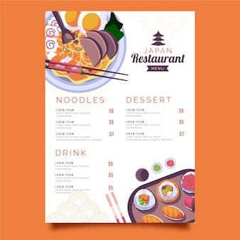 Speisekarte für japanische restaurants