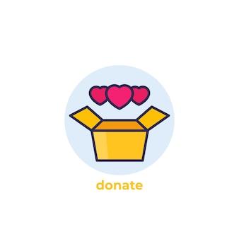 Spendenbox-vektorsymbol mit umriss