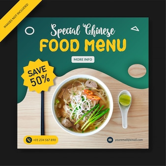 Spezielle food menu promotion social media post vetor