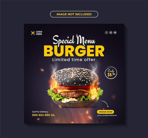 Spezielle köstliche burger-werbeaktion social media banner design-vorlage premium-vektor