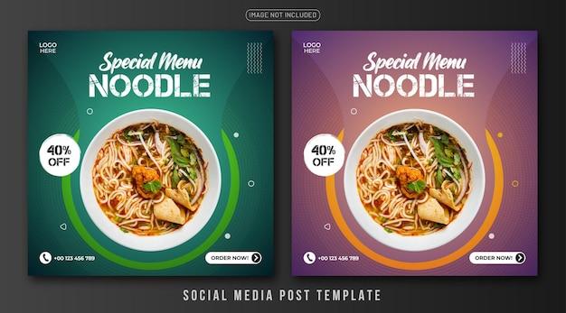 Spezielle menü-nudel-social-media-post-vorlage