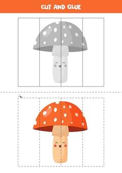 Spiel für kinder schneiden und kleben. illustration des niedlichen kawaii fliegenpilzpilzes. schneidpraxis für kinder im vorschulalter. lernarbeitsblatt für kinder.