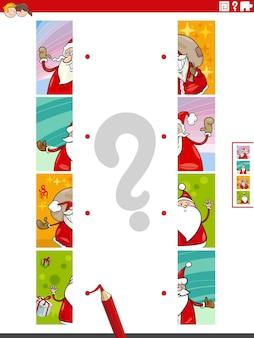 Spiel mit passenden hälften mit weihnachtsmann-zeichentrickfiguren zur weihnachtszeit