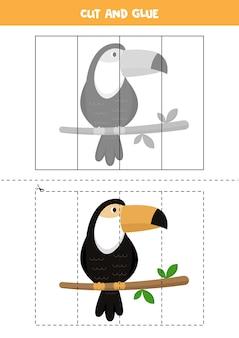 Spiel zum ausschneiden und einfügen für kinder. pädagogisches logisches rätsel für kinder im vorschulalter. illustration des niedlichen tukans im karikaturstil. schneidpraxis für kinder.