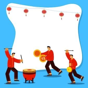 Spielen des musikinstruments, um flache illustration des chinesischen neujahrsfests zu feiern